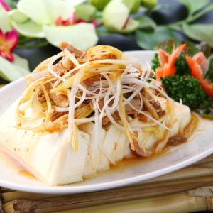 チャーシューと豆腐の和え物